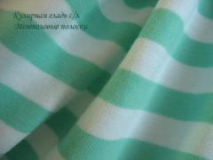Kulirny smooth surface in a strip - 50% polyester
