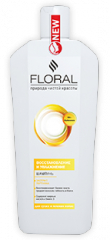 Dry and brittle hair FLORAL SHAMPOO