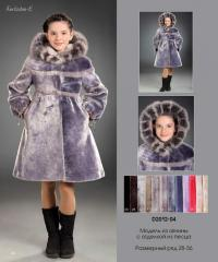 Turkiston-L, Fur coats, short fur coats, a coat