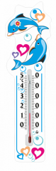 Room P-24 thermometer