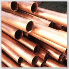 Copper pipe for heating