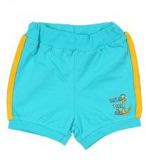 Shorts are yaselny