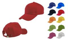 Baseball caps in assortment.