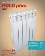 Aluminum radiators.