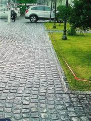 Parquet from concrete