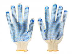 Working gloves from the producer of Nasiba-Gavhar,