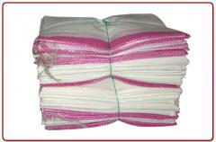 Bags polypropylene for fertilizers