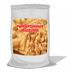 Мешки полипропиленовые (для муки, сахара, круп)