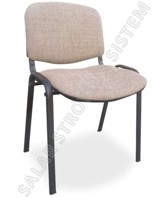 Chair From the VIP (foam rubber 22, bibtex fabric)