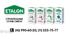 """Filling front cement """"ETALON"""","""