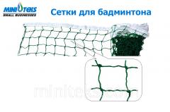 Grids for badminton