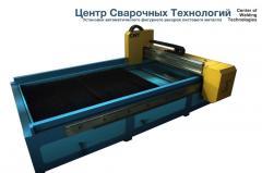 Installation of plasma cutting of sheet Plasma