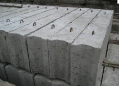 Blocks are concrete reinforced concrete