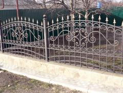 Fences metal