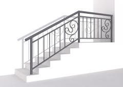 Handrail is design