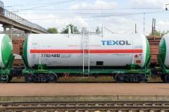 Универсальная вагон-цистерна 15-1210-03 для перевозки бензола и вязких нефтепродуктов