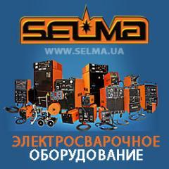 Electrowelding equipmen