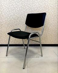 Chair from