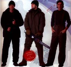Overalls winter utpelenny x /