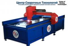 Laser-cutting, plasma-cutting and hydroabrasive and cutting machinery