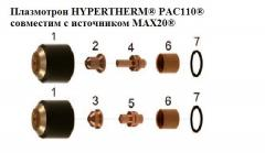 Плазмотрон HYPERTHERM® PAC110® совместим с источником MAX20®