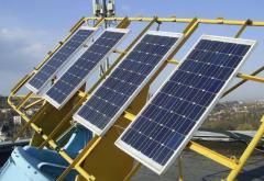 Системы солнечного освещения