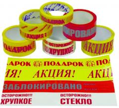 Adhesive tape of different types