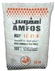 Fertilizer of Amfos