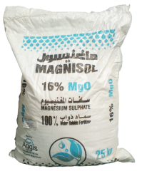 Fertilizer Magniysol MgO