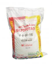 Fertilizer Sulfopotash