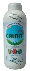 Fertilizer of Kalnit Mg + ME (CAN + Mg)