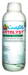 Fertilizer of Katalis