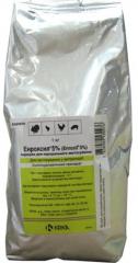 Enroksil of 5% (enrofloksatsin)