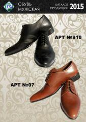 Shoes man's article 910 and 07