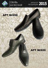 Les souliers pour hommes