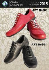 Men's shoes article 601 black