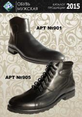 Boots man's article 901 black