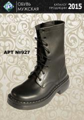 Ботинки мужские артикул 927 черные