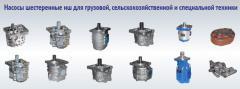 Pumps gear for agricultural equipmen