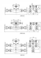 Подвес многороликовый типа 3П6Р, 2П6Р