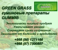 Удобрения для сельского хозяйства