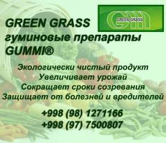 Fertilizers, stimulators for plants