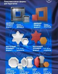 Пластмассовые формы для брусчатки