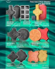 Plastic forms for a stone blocks