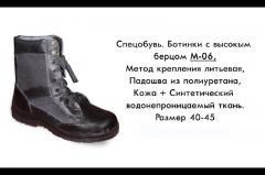 Спецобувь, Ботинки с высоким берцом М-06