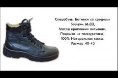Спецобувь, Ботинки со средним берцом М-03