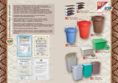 Пластиковые изделия для дома