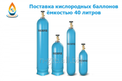 Oxygen cylinders with a capacity of 40 l