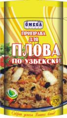 Seasoning for Pilaf po-Uzbekski