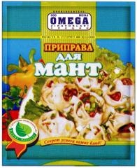 Seasoning for Manti